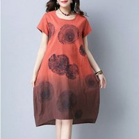 Casual Short Sleeves Gradient Floral Dress for Women