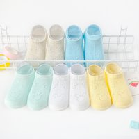 5-piece Soft Solid Hollow out Ankle Socks for Toddler Girl and Girl