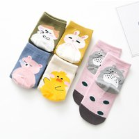 5-pair Cute Dotted Animal Graphic Socks for Toddler Boy and Boy