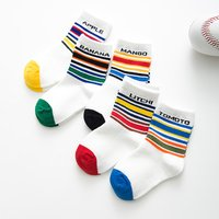 5-pair Trendy Striped Socks for Baby Boy and Boy