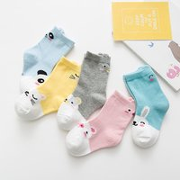 5-pair Cute Rabbit Graphic Socks for Baby Girl and Girl