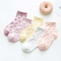 5-pack Baby/ Toddler's Heart Socks