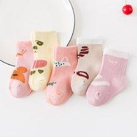 5-pair Adorable Animal Pattern Socks for Toddler Girl