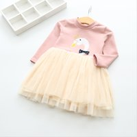 Toddler Girl's Swan Embroidery Tulle Dress