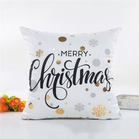 Trendy Snowflake Gilding Cushion Pillowcase (No Inner)