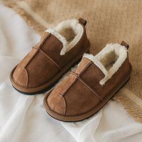 Comfy Cotton Shoes for Kid