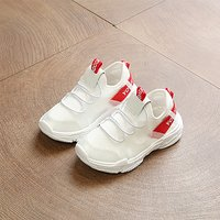 Stylish Lace-up Sneakers for Kid