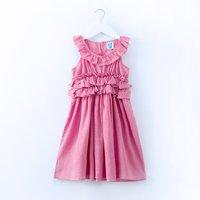 Fashionable Solid Ruffle-sleeve Sleeveless Dress