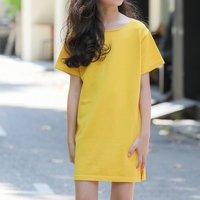 Stylish Solid Round Collar Short-sleeve Dress