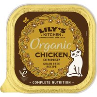 Lilys Kitchen Organic Chicken Dinner Complete Wet Cat Food 85g x 57