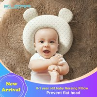 0-1 Years Old Baby 5D Natural Latex Nursing Shaping Pillow Stereotype Cotton Sleep Support Concave Pillow Prevent Flat Head