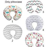 Newborn Baby Nursing Pillows Cover Maternity U-Shaped Breastfeeding Pillow Slipcover Infant Cuddle Cotton Feeding Waist