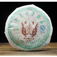 2009/2010 Year Sheng Pu-erh Yunnan LongYu Shen Pu-erh Tea In Briquette Shen Chinese Cha Old 100g