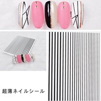 Nail art line strips gold purple black pink nail tip decoration accessories self adhesive slider decal YJ010