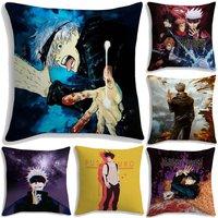 Hot Anime Jujutsu Kaisen Pillow Case Singe Sided Pillow Cover Home Decor Sofa Cushion Case Throw Pillowcover Cartoon Pillowcase