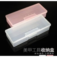 Nail Products Nail Pen Tool Storage Box Embroidery Manual Pen Box Embroidery Tool Box Fog Pen Needle Film Box