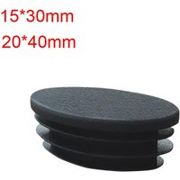 20pcs Chair Leg Cap Oval Shape Feet Protectors Parquet Pads Furniture Table Cover Sock Hole Plug Dust Cover Leveling Feet System