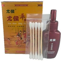 20ml Facial Skin Cleaner Antimicrobial Mole Warts Skin Tag Remover Skin Antibacterial Deep Cleaning Liquid