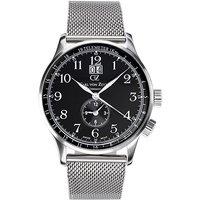 Carl von Zeyten Armbanduhr Etterlin Big Date, 3 Zeiger, Dual Time - Angebote