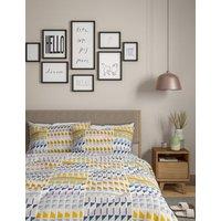 M&S Cotton Rich Geometric Bedding Set - 5FT - Ochre, Ochre