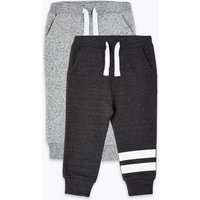 2 Pack Cotton Stripe Joggers (3 Months - 7 Years)