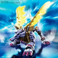 Figura Model Kit Metal Garurumon Digimon 14cm