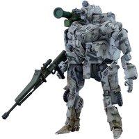 Figura Model Kit Military Armed Exoframe Obsolete 8,5 Cm