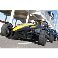 Ariel Atom Driving Experience At Great Tew Circuit, Oxfordshire Picture