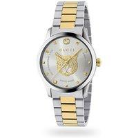 Gucci G-timeless Stainless Steel Mens Watch YA1264074