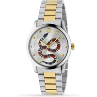 Gucci G-Timeless Unisex Watch YA1264095