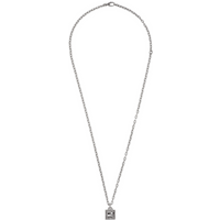 shop for Gucci Necklace with Square G Cross in Silver at Shopo