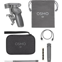 DJI Osmo Mobile 3 Handheld Gimbal Combo