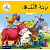 The Arabic Club Readers: Yellow Band: The Friends' Picnic