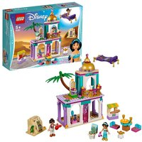 LEGO Disney Princess Aladdin & Jasmine Palace 41161