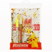 Pokemon Super Stationery Set - Stationery Gifts