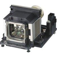 Sony LMP-E220 - projector lamp