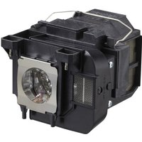 Epson ELPLP75 - projector lamp
