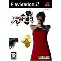 Yakuza Fury (PS2)