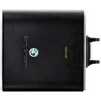 Sony Ericsson Power Pack (CPP-100)