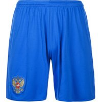 Adidas Russia Away Shorts 2015/2016