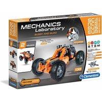 Clementoni Mechanics Lab Buggy & Quad