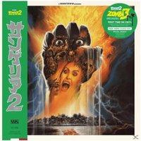 Stefano Mainetti - Zombi 3 (OST,grünes Vinyl) - (Vinyl)