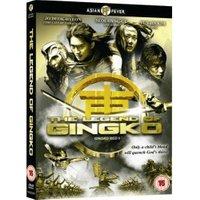 Legend Of Gingko [DVD]