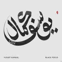 Yussef Kamaal - Black Focus - (Vinyl)
