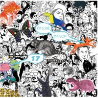 VARIOUS - Kitsune Maison Compilation 17 - (Vinyl)