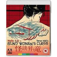 Blind Woman's Curse [Dual Format DVD & Blu-ray ]