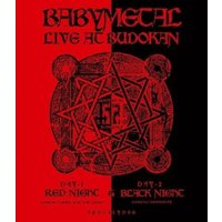 BABYMETAL - LIVE AT BUDOKAN: Red Night & Black Night Apocalypse [Blu-ray] [Region Free]