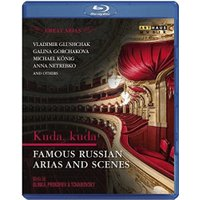 Prokofiev - Great Arias:Kuda Kuda [Vladimir Glushchak; Galina Gorchakova; Michael König; Anna Netrebko and others] [ARTHAUS: BLU