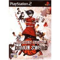 Maken Shao - Demon Sword (PS2)