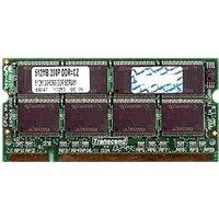 HP 512MB SO-DIMM DDR PC2100 (F4696A)